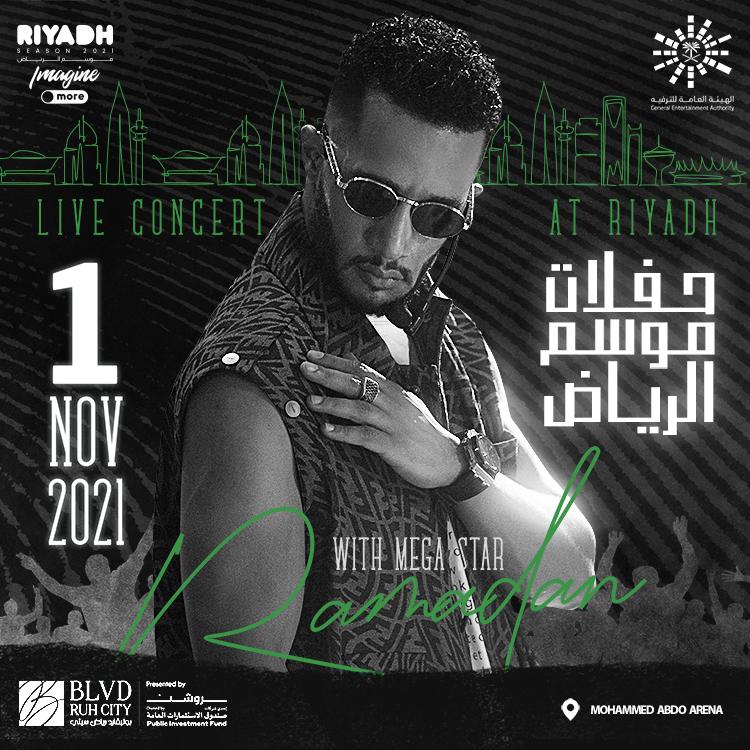 Mohamed Ramadan Concert